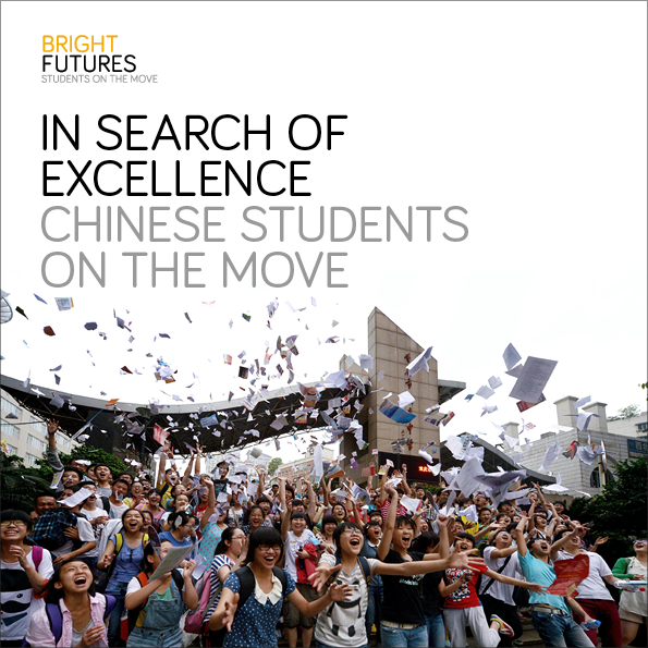 In Search of Excellence Booklet Cover